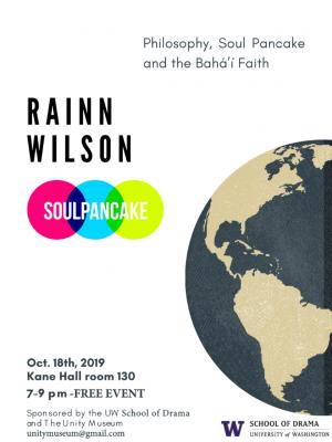 Rainn Wilson poster
