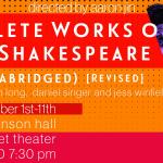 UTS Shakespeare Banner
