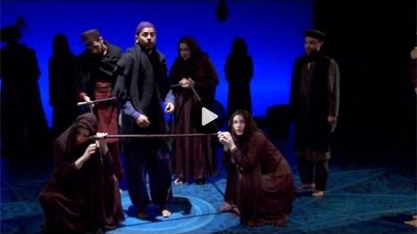 YouTube link to The Arabian Nights - Trailer